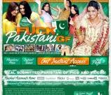 Visit Fuck My Pakistani GF