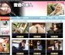 10 Musume Review
