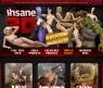 Insane 3D Review