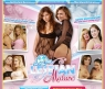 Lesbian Mature 69 Review
