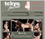Visit Tokyo Face Fuck